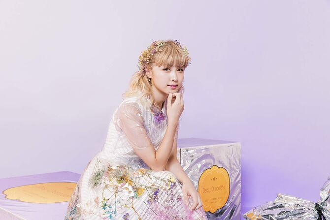 Dream Ami - Wonderland promo