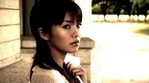 Dream - Kono Natsu ga Owaru Mae ni