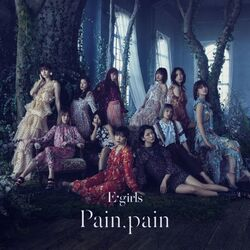 E-girls - Pain, pain DVD cover