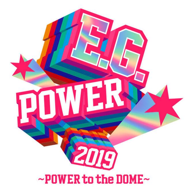 EG POWER logo