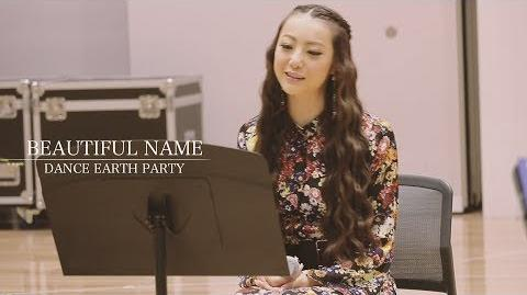 Dream Shizuka (DANCE EARTH PARTY) - BEAUTIFUL NAME (myplaylist)