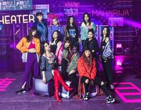 E-girls - EG-ENERGY promo