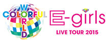 E-girls LIVE TOUR 2015 COLORFUL WORLD logo