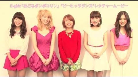 """E-girls - """"Odoru Ponpokorin"""" """"Pihyara Dance"""" Lecture Movie"""
