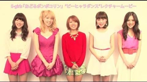 "E-girls - ""Odoru Ponpokorin"" ""Pihyara Dance"" Lecture Movie"
