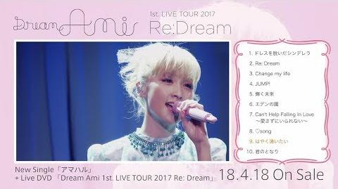 "Dream Ami - ""Dream Ami 1st. Live Tour Re Dream"" Live Video Digest"