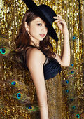Sato Harumi - Love Queen