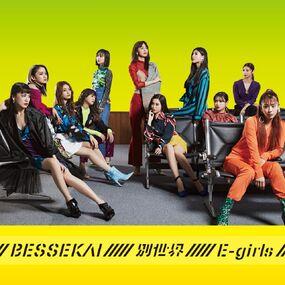 E-girls - Bessekai DVD cover