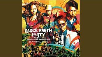 DANCE EARTH PARTY - BEAUTIFUL NAME feat. The Skatalites + Imaichi Ryuji from Sandaime J Soul Brothers (audio)