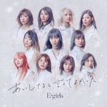 E-girls - Aishiteru to Itte Yokatta DVD cover