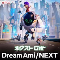 Dream Ami - NEXT cover