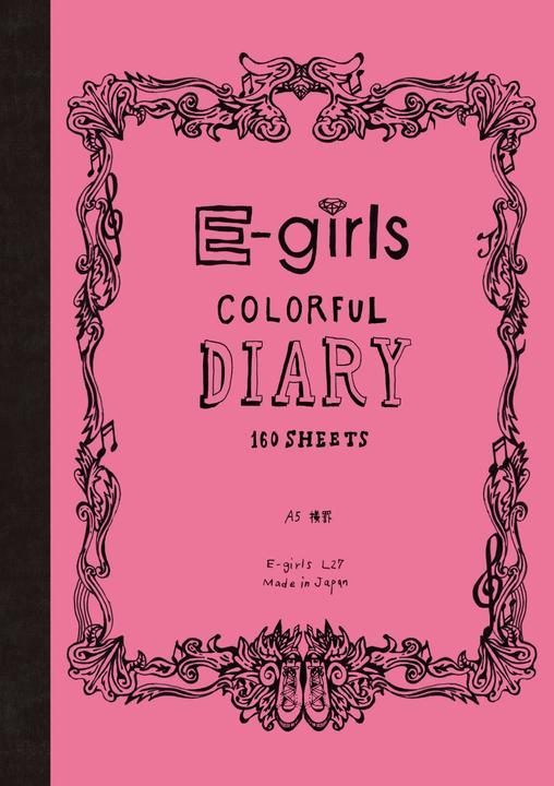 E Girls E G Family Wiki Fandom