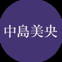 Nakajima Mio button