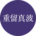 Shigetome Manami button