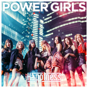 Happiness - POWER GIRLS DVD cover