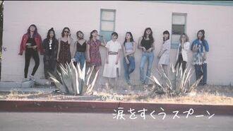 E-girls - Smile For Me