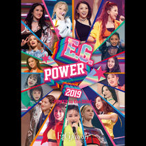 EGfamily - POWER to the DOME live album cover