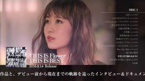 Flower - 2016.9