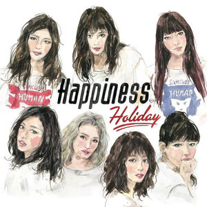 Happiness - Holiday DVD cover