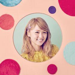 Dream Ami - Good Goodbye promo