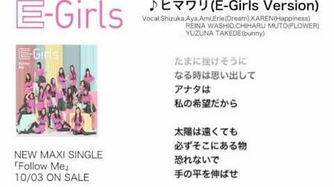 E-Girls - Himawari (E-Girls Version)