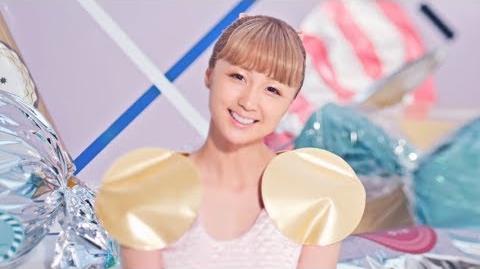 Dream Ami - Wonderland