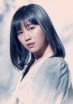 Washio Reina - Aishiteru to Itte Yokatta