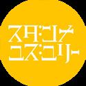 SudannaYuzuYully logo