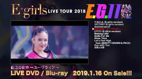 E-girls - LIVE TOUR 2018 ~E.G