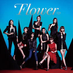 Flower - Flower Regular cover
