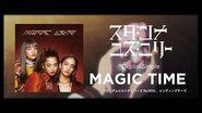 Sudannayuzuyully - MAGIC TIME (Lyric Video)