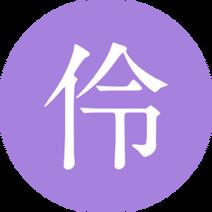 Rei button