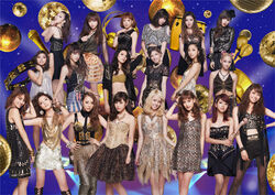 E-girls - Dance Dance Dance promo