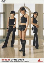 Dream - dream LIVE 2001 DVD Re-issue cover.jpg