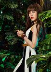 Washio Reina - My Way