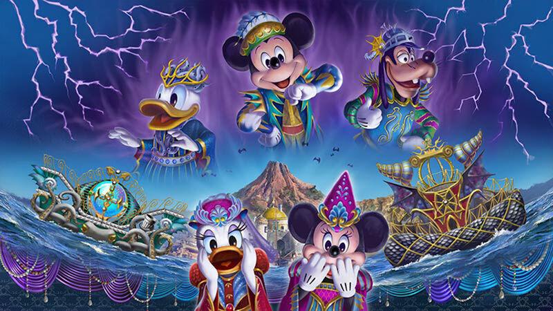 Disney | FANDOM