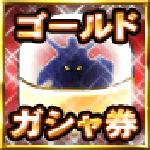 Droglo's avatar