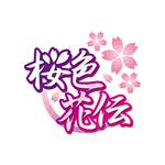 Sakurairo