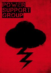 Powersupportgroup