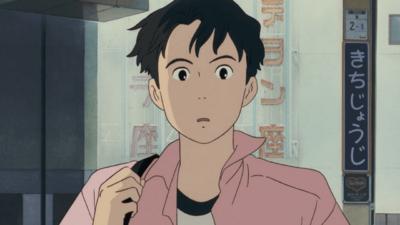 Studio Ghibli's 'Ocean Waves' Is Coming Stateside