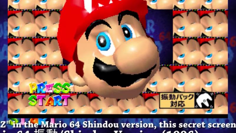 Super Mario | FANDOM