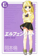 Elfen Lied manga volume 6