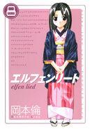 Elfen Lied manga volume 8