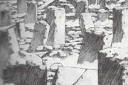 Lesborn-Steine