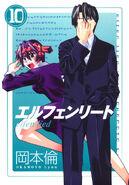 Elfen Lied manga volume 10