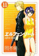 Elfen Lied manga volume 11