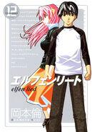 Elfen Lied manga volume 12