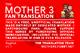 Mother 3 Fantran Disclaimer