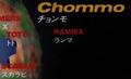 Chommo M2manual.png