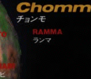 Chommo